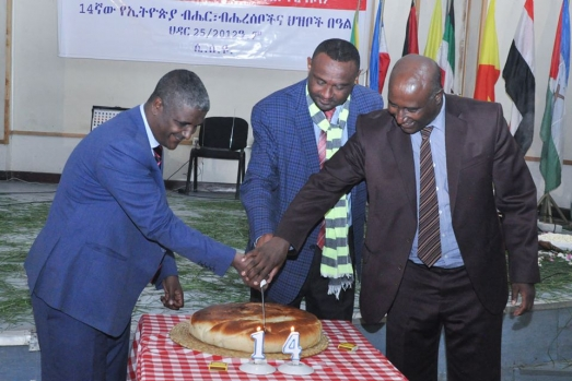 The 14th Nations, Nationalities and Peoples Day Celebrated at ECSU6