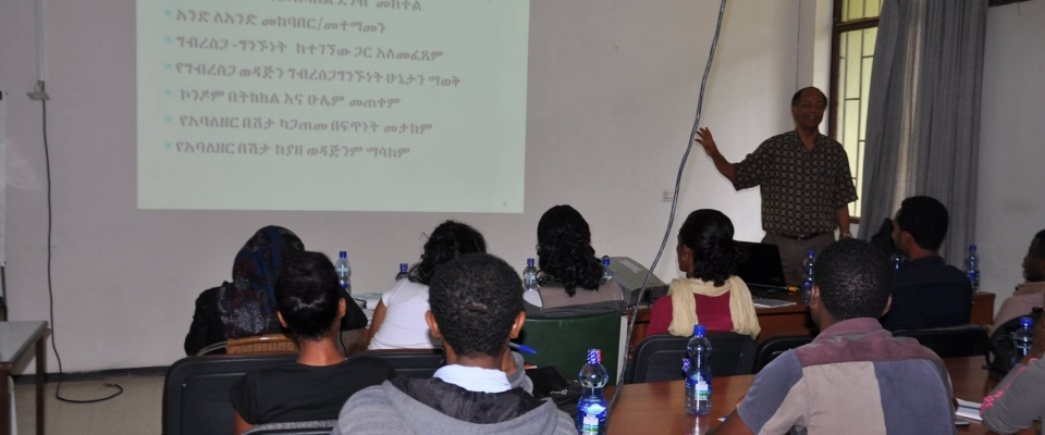 Hamu Trains Ethiopian Customs And Revenue Authority Staff