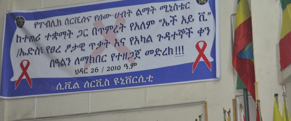 World HIV/AIDS Day, People with Disability and White Ribbon Days Celebrate at ECSU