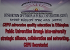 National Conference Held at ECSU